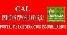 Cal Estudios Inmobiliarios
